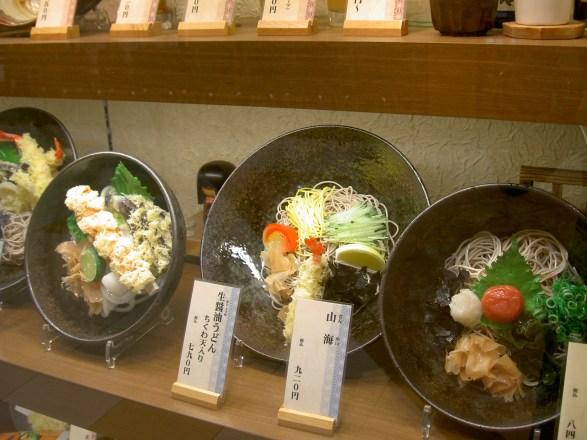 Okinawan food in Tokyo, Japan