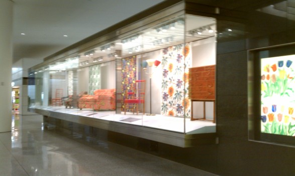 Enduring Designs of Josef Frank Exhibit